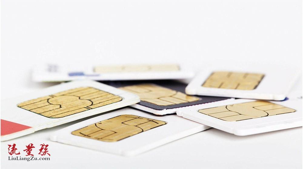 突破归属地限制,电信联通移动异地销卡服务明年1月上线