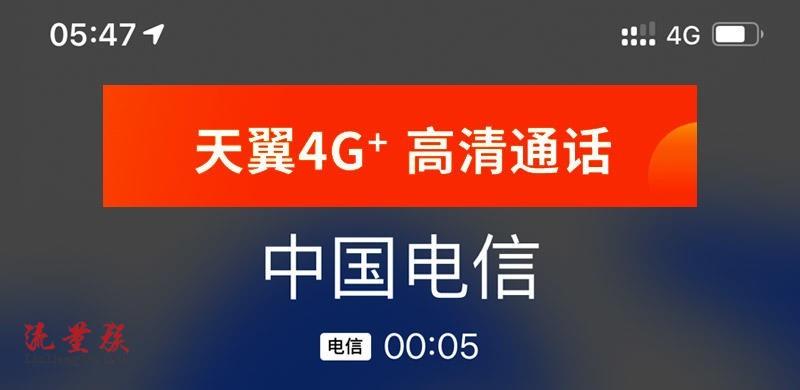 iOS 12.2正式版更新发布,苹果电信VoLTE功能正式启用!