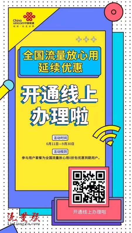 去年办理的南京校园卡续约教程